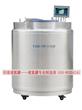 气相液氮罐 大型干细胞库建设