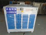 光氧催化空气净化设备,光氧设备价格