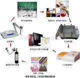 ISO 17075皮革六价铬检测设备