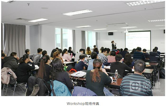 岛津workshop:专家用户关注细胞培养上清液分析技术