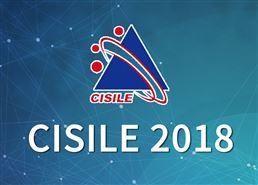 第十六届中国国际科学仪器及实验室装备展览会(CISILE 2018)